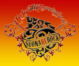 SuonaReRock logo
