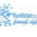 Save the children, Kurdistan